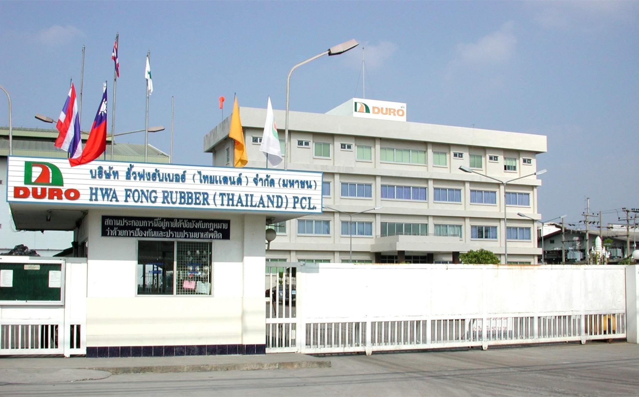 Thailand Factory-1