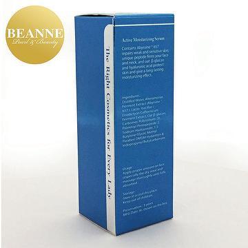 Beanne Active Moisturizing Serum