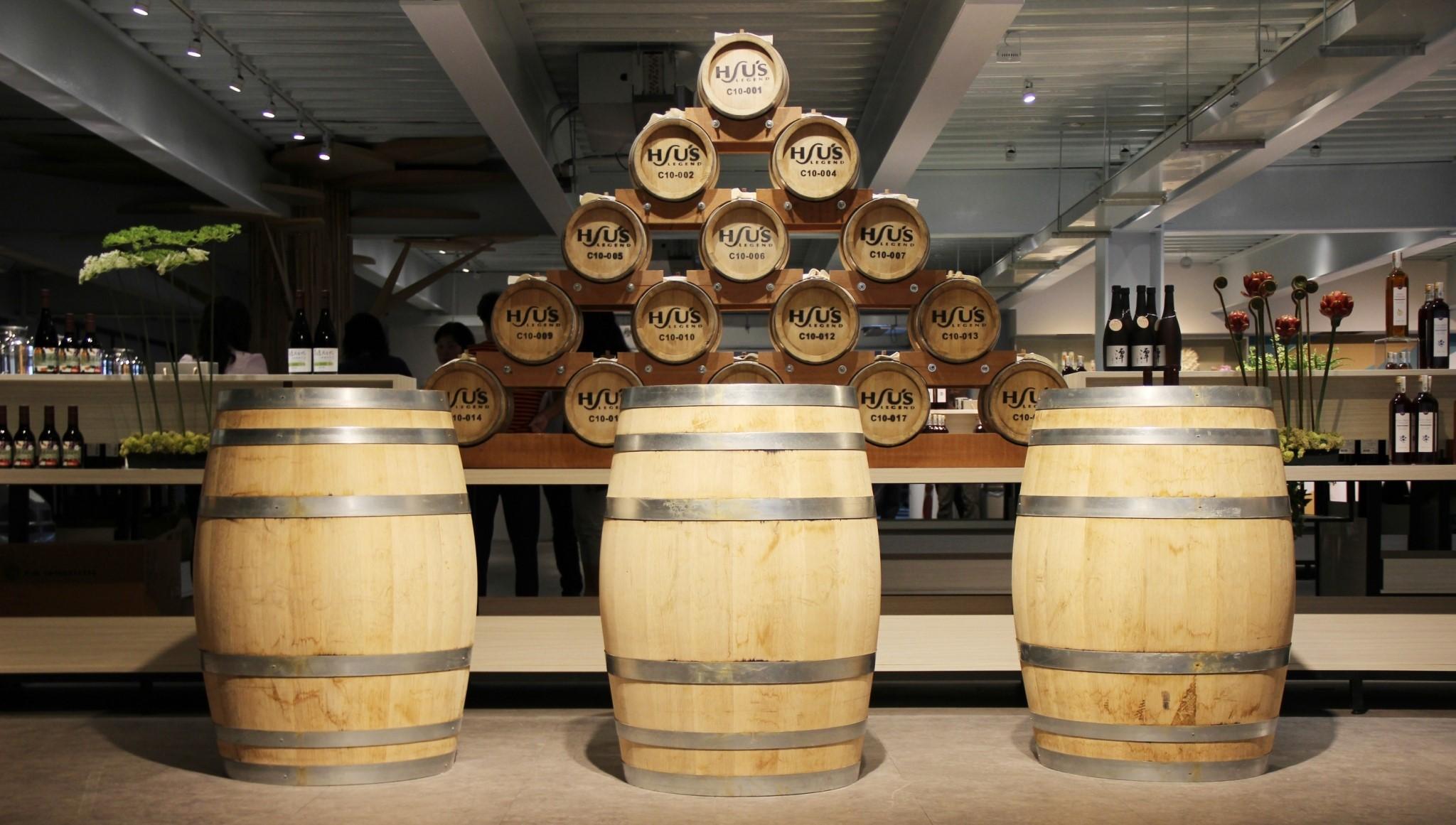 european barrel