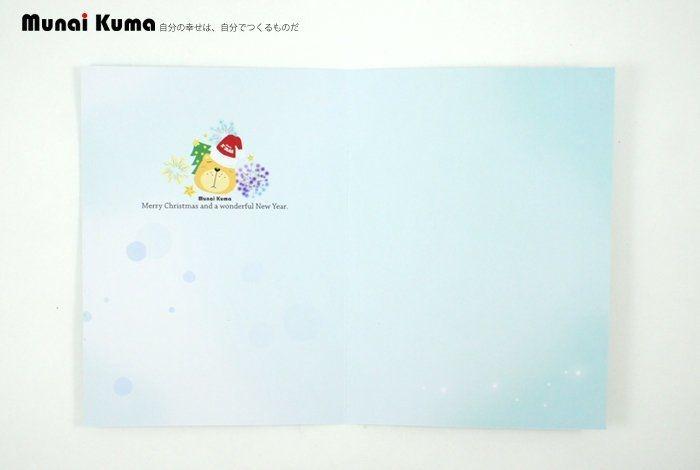 【絕版珍藏】幸福聖誕節無奈熊設計卡片-雪花版