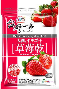 Hung Yu_Taiwan Dried Strawberry (Dried Mango)