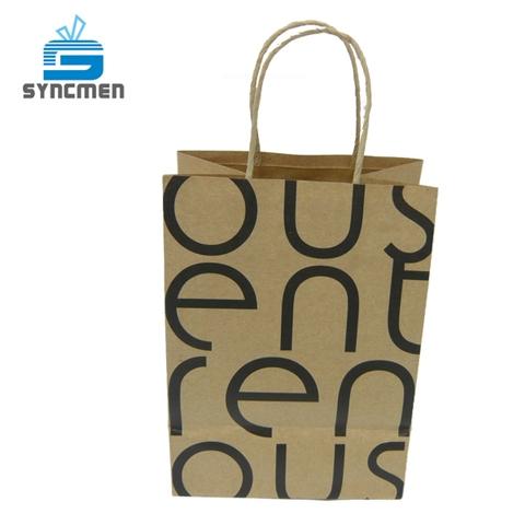 Brown bag clothing
