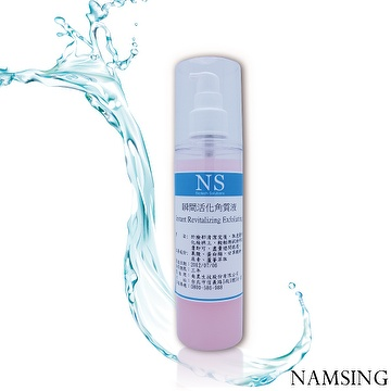 Best Anti-Acne Purpose w/ Instant Revitalizing Exfoliating
