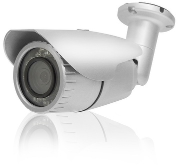 MEGAPIXEL IP IR CAMERA