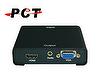 VGA to HDMI & VGA Converter / Splitter