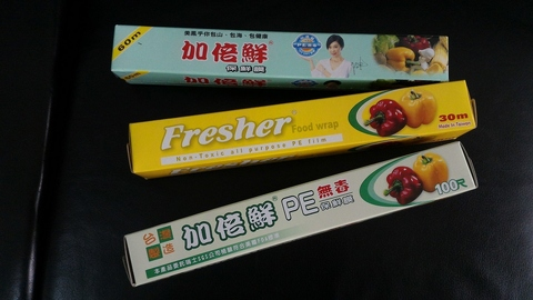 Taiwan Food-Safe Plastic Cling Wrap Film | Taiwantrade