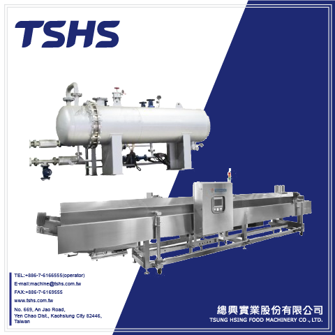 Continuous Steam Type Heat Changer Oil Fryer Taiwantrade Com