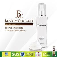 Cleansing milk for moisturising and beauty