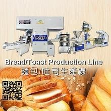 Bread/Toast Production ..