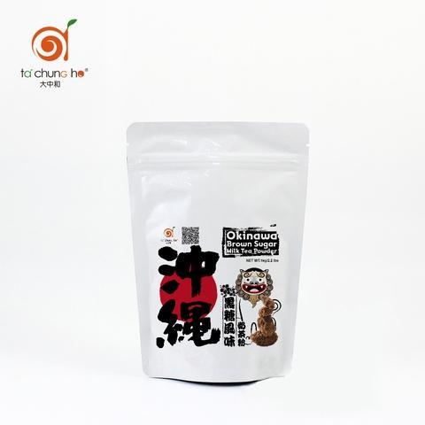 Taiwan Wholesale TachunGho Okinawa Brown Sugar Milk Tea
