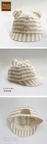 Toddler Kids Bear Cap Hat -Brown Stripe 46~52CM