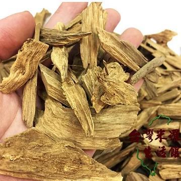 Maroki Oud chip