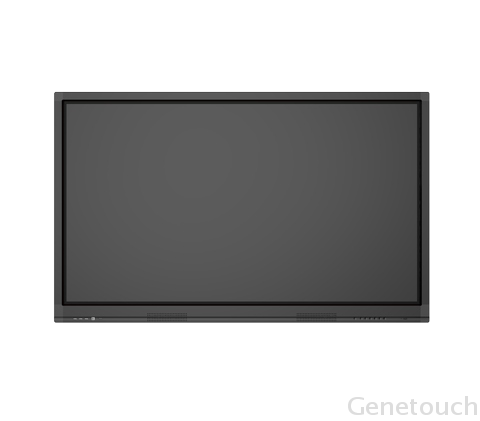 Interactive Multi-Touch LCD Monitor