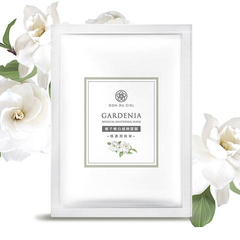 DON DU CIEL GARDENIA whitening moisturizing facial mask