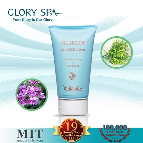 【GLORY SPA】 Shulamite SCULPTURE-Anti-Cellulite Cream THERMO-ACTIVE & HEAT EFFECT