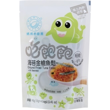 [Fish Floss] Ground Fried Tuna Floss with Seaweed