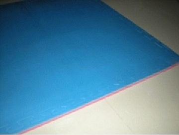 Taiwan Inter-Locked EVA Foam Judo Mat | Taiwantrade