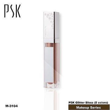 P3104_Made in Taiwan PSK Makeup_LED Mirror Liptick