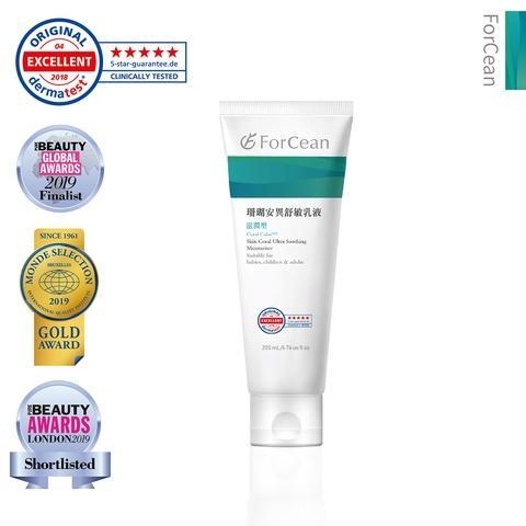 Coral Calm® Skin Coral Ultra Soothing Moisturiser 200ml