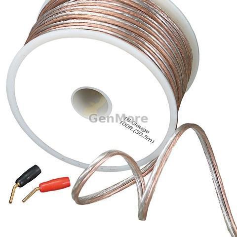 Speaker cable [CS101]