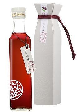FU NIANG FANG Roselle Vinegar