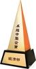 Taiwan Mittelstand Award (First)