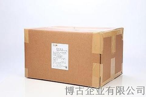 Taiwan Vegatarian Surimi Premix, vegan ingredient | Taiwantrade