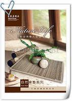 Nature Table Placemate