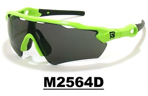 Cycling Glasses M2564D