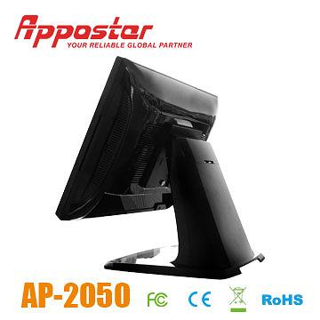 Appostar Android POS AP2050 Rear View