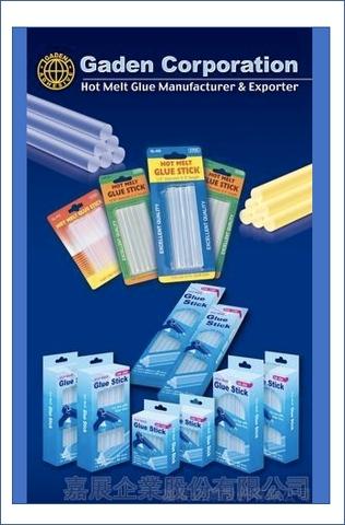 Hot melt glue sticks box and card