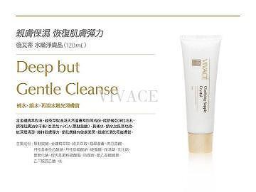 120ml deep hydrating organic facial cleanser for Feminine