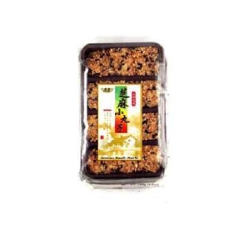 Wholesale Mochi Manufacturer Tasty Brown Sugar Sesame Small Mochi