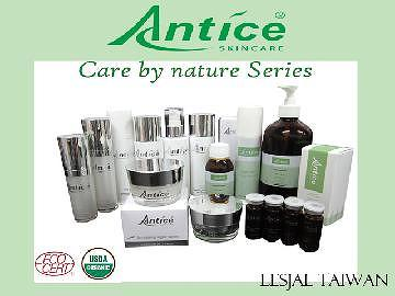 Taiwan Antice Natural Skin Care Products | LESJAL ENTERPRISE