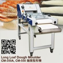 Formadora (Long Loaf Dough Moulder)