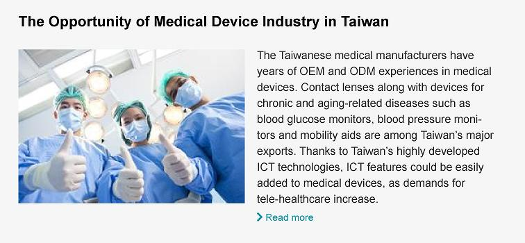 https://medical.taiwantrade.com/news/medical-devices-come-home-the-opportunity-of-medical-device-industry-in-taiwan-1315521.html