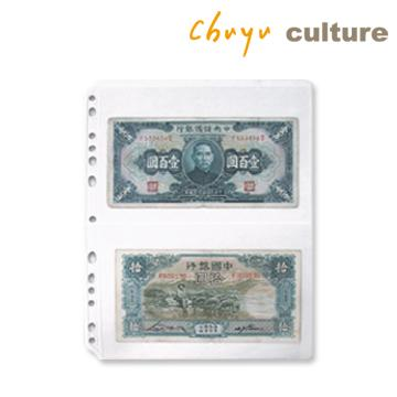 7099-Money album refilll 5 pcs-2 pockets