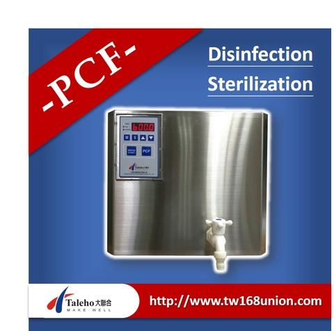 Taiwan Sterilization and Disinfection Electrolysis Sterilization