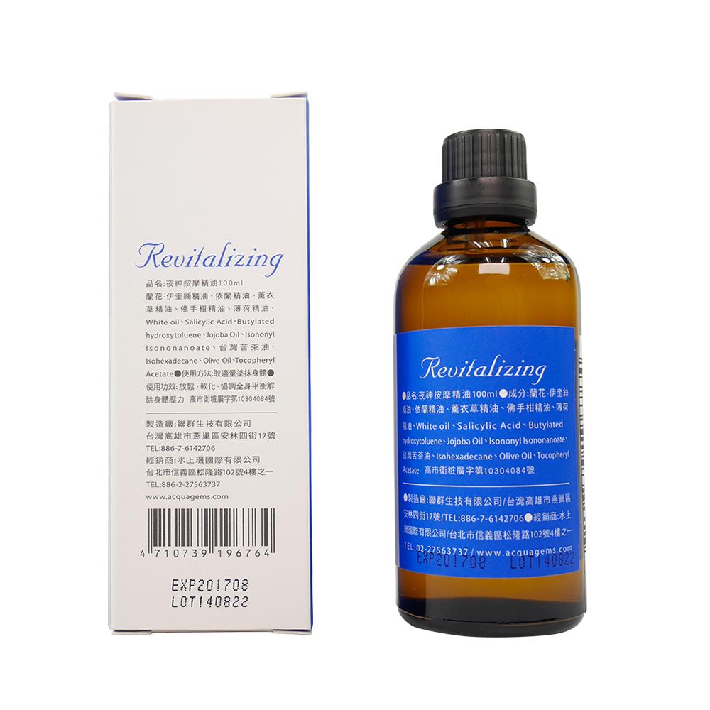 taiwan don du ciel revitalizing massage essential oil 100 ml. Black Bedroom Furniture Sets. Home Design Ideas