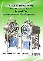 Gravity steam sterilizer