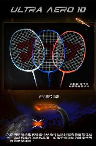 Badminton Carbon Nano Racket JNICE Ultra Aero 10 blue