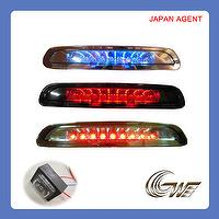 Toyota Hiace 200 Black Hole Lamp