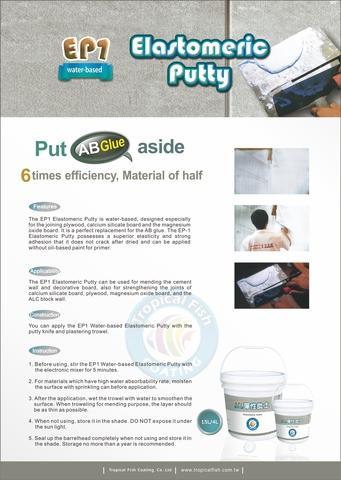 EP1 Elastomeric Putty