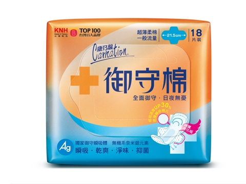 Carnation Sanitary Napkin Ultra Thin -Blessing Charm Wings