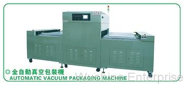 AUTOMATIVE VACUUM PACKAGING MACHINE