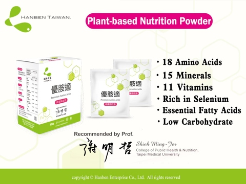 Nutritional Amino Acids Dietary Protein Supplements