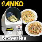 ANKO Fried Rice, Fried Noodle Machine