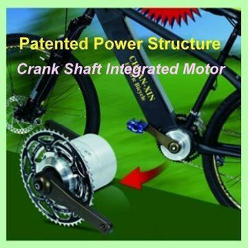 Taiwan crank shaft electric bike motor chuan xin for Add electric motor to drive shaft
