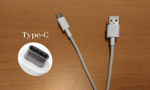 Type-C charging cable