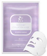 Oceanic Collagen Time-Reverse Repairing Face Mask
